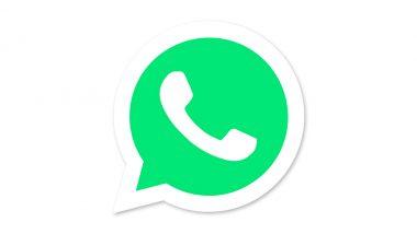 WhatsApp जल्द देने जा रहा है ये खास फीचर