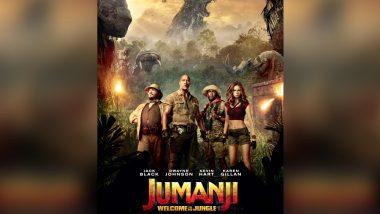 मशहूर हॉलीवुड फिल्म 'जुमानजी' का सीक्वल अगले साल होगा रिलीज