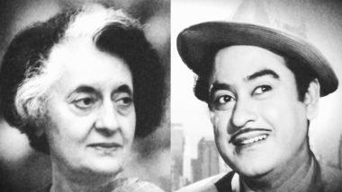 क्यों इंदिरा गांधी ने लगाया था किशोर कुमार के गानों पर बैन ?