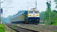 रेलवे ने दिव्यंगजनों के लिए शुरू की ऑनलाइन रजिस्ट्रेशन और सूचना सुविधा