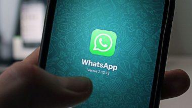 फ्रेंड ने WhatsApp पर किया है ब्लॉक तो ऐसे करें खुद को अनब्लॉक