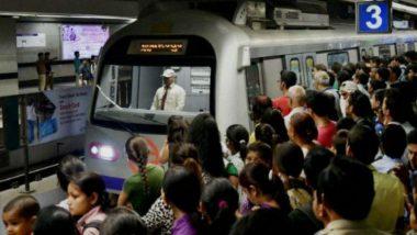 दिल्ली-नोएडा में कल से नहीं चलेगी मेट्रो, ये है वजह