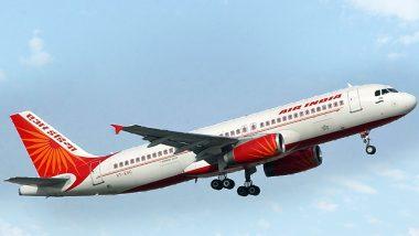 स्पेन में एयर इंडिया के सिख पायलट से हुई बदसलूकी, एयरपोर्ट पर पगड़ी उतारने के लिए कहा गया