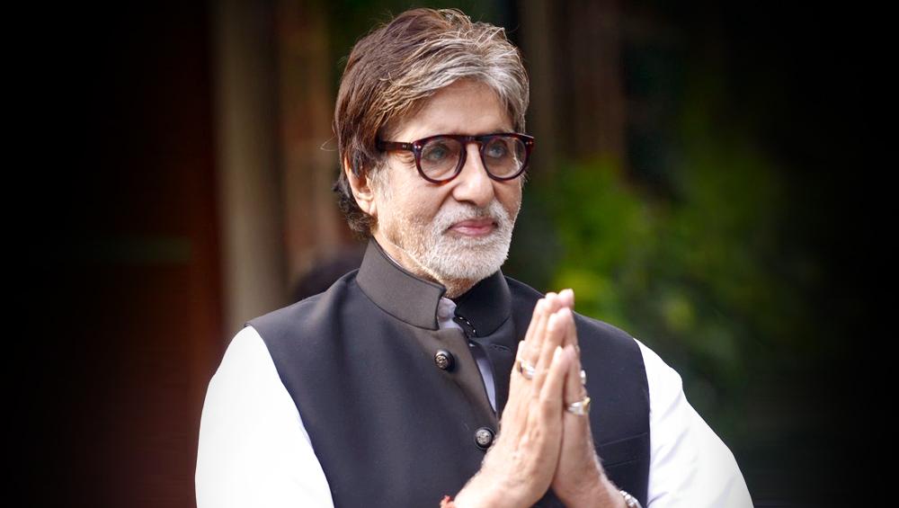 एक बार फिर किसानों की मदद के लिए सामने आए अमिताभ बच्चन, बिहार के 2100 किसानों का चुकाया लोन