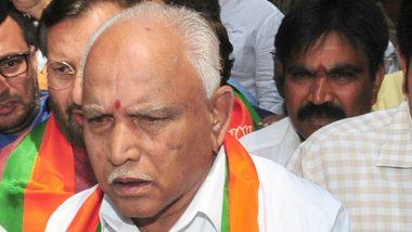 Karnataka Floor Test Live News:  येदियुरप्पा ने दिया इस्तीफा, बीजेपी की सरकार गिरी