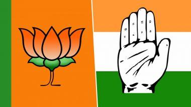 महाराष्ट्र विधानसभा चुनाव 2019: बीजेपी ने एग्जिट पोल को अपेक्षा के अनुरूप बताया, विपक्ष ने किया खारिज
