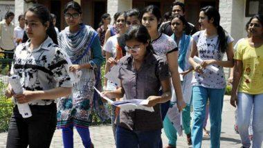 RBSE 12th Result: आज शाम आएंगे नतीजे, rajeduboard.rajasthan.gov.in पर ऐसे चेक करें रिजल्ट