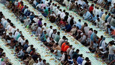 Ramadan Sehri & Iftar Time 22 May 2020: रमजान का 28वां रोजा, जानें मुंबई, दिल्ली, लखनऊ, कोलकाता और श्रीनगर में आज की सहरी और इफ्तार का सही समय