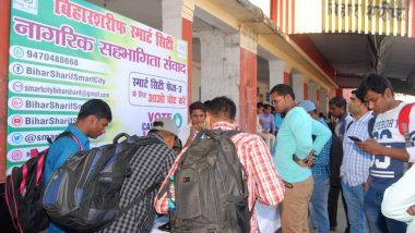 बिहार: नींद में भूकंप-भूकंप चिल्लाने लगा छात्र, भगदड़ से 58 लोग घायल