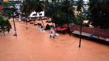 बारिश बनी कर्नाटक के लिए मुसीबत, स्कूल और कॉलेज हुए बंद