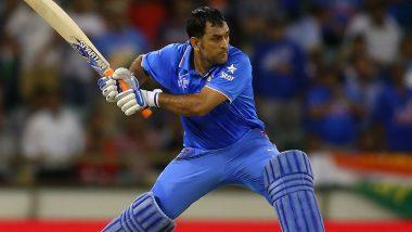 IND vs PAK, ICC CWC 2019: आज के मैच में राहुल द्रविड़ का ये बड़ा रिकॉर्ड तोड़ेंगे एमएस धोनी