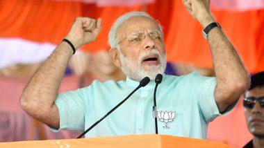 PM मोदी के लिए चलेगा 'माई पीएम, माई प्राइड' अभियान, केजरीवाल के इस पूर्व मंत्री ने किया ऐलान