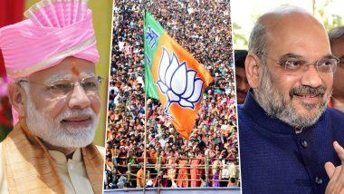 Uttar Pradesh Lok Sabha Election Results 2019: जानिए यूपी के विजयी उम्मीदवारों के नाम