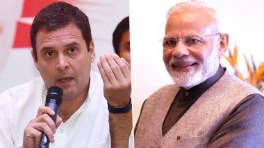 राहुल गांधी का पीएम मोदी पर बड़ा हमला, कहा- चौकीदार अमीरों के घर होते हैं