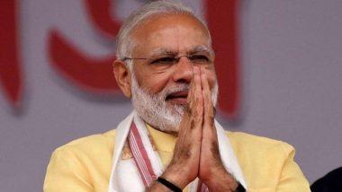 पाक सहित 124 देशों के गायकों ने गाया बापू का प्रिय भजन 'वैष्णव जन तो', PM मोदी ने किया लांच