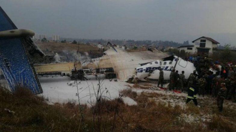 जिम्बाब्वे:  विमान दुर्घटना में पायलट सहित चार लोगो की हुई मौत