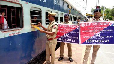 1 जनवरी से 139 पर होगा रेल यात्रियों की हर समस्या का समाधान, पूछताछ-इमरजेंसी और शिकायत के लिए याद रखना पड़ेगा केवल एक नंबर