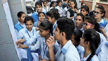 RBSE 8th Result 2019: आज शाम 4 बजे जारी होंगे राजस्थान बोर्ड कक्षा 8वीं के रिजल्ट, rajresults.nic.in पर ऐसे करें चेक