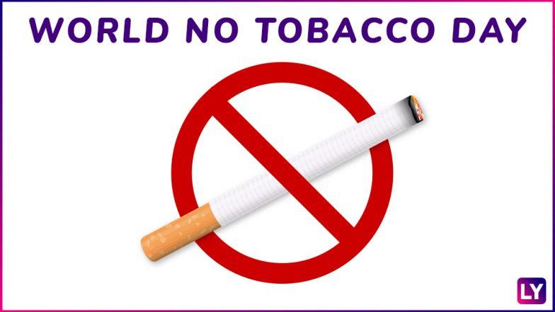 World No Tobacco Day 2018: तंबाकू की वजह से भारत में हर दिन 2739 लोगों की हो रही है मौत