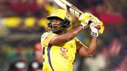 IPL 2021, CSK vs KKR: सुनील नारायण ने अंबाती रायुडू को लौटाया पवेलियन