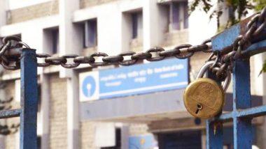 Bank Strike: बैंक यूनियनों का दो दिवसीय राष्ट्रव्यापी हड़ताल का ऐलान- 31 जनवरी, 1 फरवरी और मार्च में तीन दिन बैंकों की स्ट्राइक, यहां चेक करें डेट्स