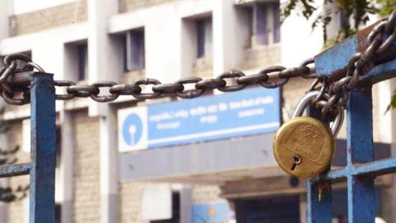 Bank Strike: इस हफ्ते लगातार 4 दिन बंद रहेंगे बैंक, ATM में कैश की हो सकती है किल्लत