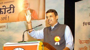 महाराष्ट्र: मुख्यमंत्री फडणवीस का तथाकथित ऑडियो क्लिप आया सामने, सियासी गलियारों में मची हलचल