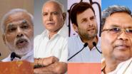 कर्नाटक में विधान परिषद की चार सीटों के लिए मतदान प्रारंभ