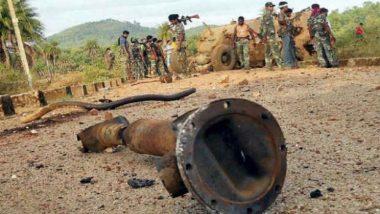 गढ़चिरौली नक्सली हमले में मारे गये लोगों के परिवारों को उचित मुआवजा मिले: एनएचआरसी