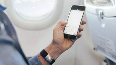 सांसदों के फोन कॉल डिटेल को अनधिकृत रुप से जुटाना विशेषाधिकार का हनन: राज्यसभा समिति