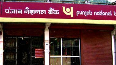 PNB के 61 ग्राहक हुए धोखाधड़ी के शिकार, खाते से गायब हुए 15 लाख रुपये, फ्रॉड से बचने के लिए अपनाएं ये तरीका