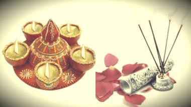 Phulera Dooj 2020: जानें कब है फुलेरा दूज? मथुरा-वृंदावन में 'फूलों की होली' से होलिकोत्सव का दिव्य शुभारंभ! क्यों मानते हैं इसे साल का सर्वश्रेष्ठ दिन