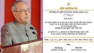 RSS स्वयंसेवकों को संबोधित करेंगे पूर्व राष्ट्रपति प्रणब मुखर्जी, कांग्रेस हैरान तो बीजेपी ने दिया करारा जवाब