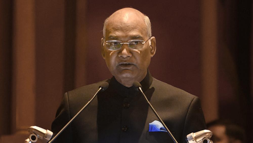 राष्ट्रपति रामनाथ कोविंद ने दी देशवासियों को छठ पूजा की शुभकामनाएं