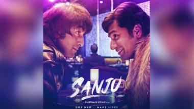 इंडियन फिल्म फेस्टिवल ऑफ मेलबर्न में रखी जाएंगी फिल्म 'संजू' की स्पेशल स्क्रीनिंग