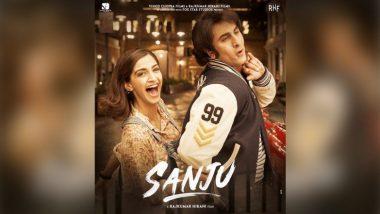 फिल्म 'संजू' का नया पोस्टर हुआ रिलीज, सोनम कपूर के लुक का हुआ खुलासा