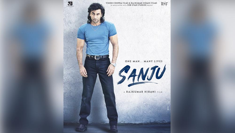 इस नए पोस्टर में हूबहू 'संजू' लग रहे हैं रणबीर कपूर, कल सामने आएगा 'मुन्नाभाई' वाला लुक
