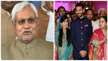 बिहार: तेजप्रताप और ऐश्वर्या राय की शादी में टूटा मंच, तो कहीं खाने को लेकर हुआ हंगामा