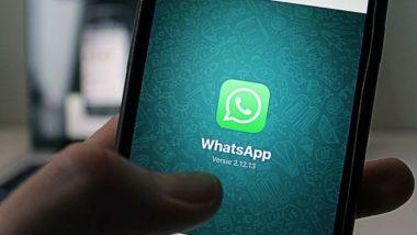 WhatsApp पर भद्दे व आपत्तिजनक मैसेजेस भेजनेवालों की अब खैर नहीं, यूजर्स इस तरह से कर सकते हैं DoT में शिकायत