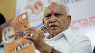 कर्नाटक की सियासी जंग पर आखिरी फैसला आज, बहुमत साबित करेंगे येदियुरप्पा