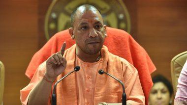 कुंभ में योगी कैबिनेट की अहम बैठक आज, होंगे कई बड़े फैसले