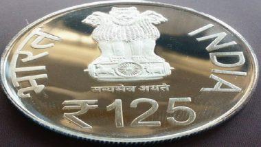 खुशखबरी: 125 रुपये का सिक्का होगा जारी, इस दिन उपराष्ट्रपति वेंकैया नायडू करेंगे जारी