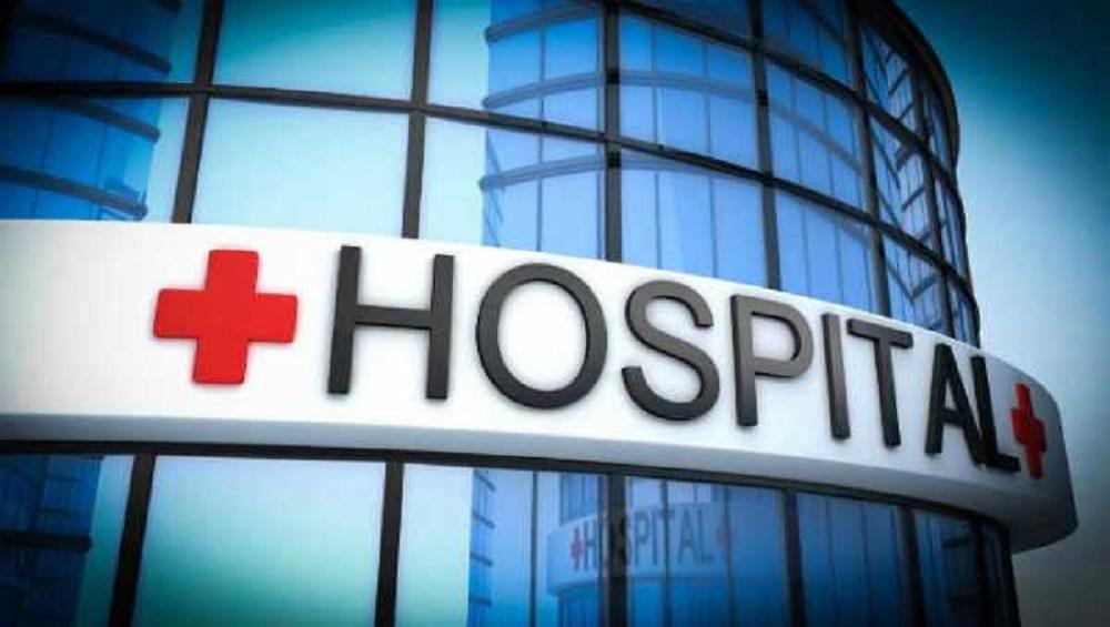 बिहार : पटना के सरकारी अस्पताल के परिसर में चर्च निर्माण का विरोध