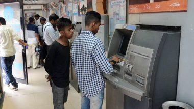 नागपुर में 16 लाख की लूट, ATM में नकदी भरने जा रहे  दो कर्मियों से बदमाशों ने पैसे छिनकर हुए फरार