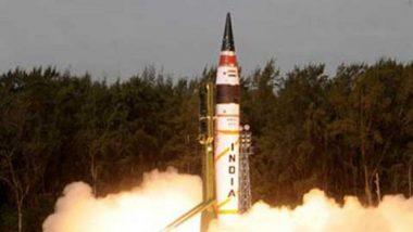 चीन के चक्रव्यूह को भेदने के लिए भारत ने परमाणु सक्षम अग्नि-1 मिसाइल का किया तीसरा सफल परीक्षण