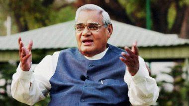 Atal Bihari Vajpayee 1st Death Anniversary: युगपुरुष अटल बिहारी वाजपेयी की पहली पुण्यतिथि पर भावभीनी श्रद्धांजलि