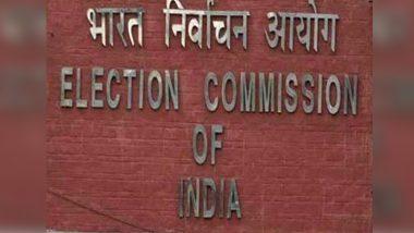 तेलंगाना विधानसभा चुनाव 2018: चुनाव आयोग ने जारी की अधिसूचना, सात दिसंबर को होंगे चुनाव