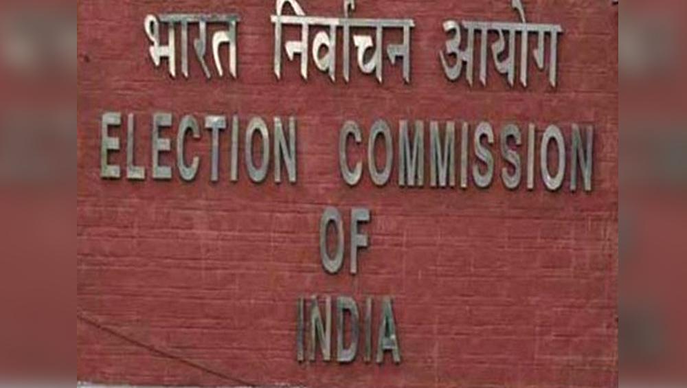 दिल्ली विधानसभा चुनाव की तारीख का आज होगा ऐलान, साढ़े 3 बजे चुनाव आयोग की प्रेस कांफ्रेंस