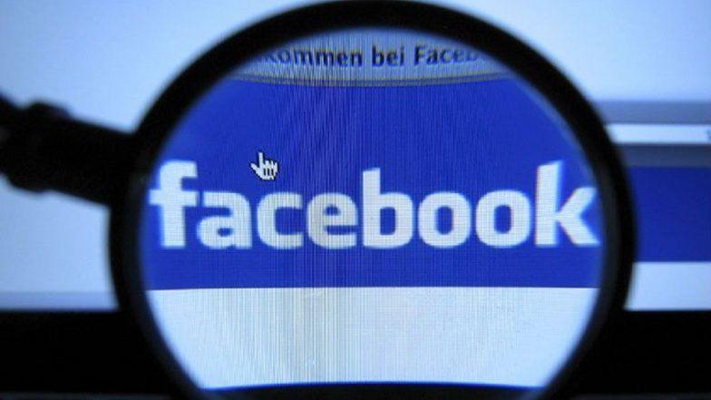 Facebook ने फिर आपकी प्राइवेसी से किया खिलवाड़, असुरक्षित तरीके से रखा करोड़ों यूजर्स का पासवर्ड