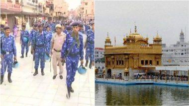 ऑपरेशन ब्लू स्टार की 34वीं बरसी पर स्वर्ण मंदिर की बढ़ाई गई सुरक्षा, जानिए क्या था मामला और क्यों आयी इसकी नौबत